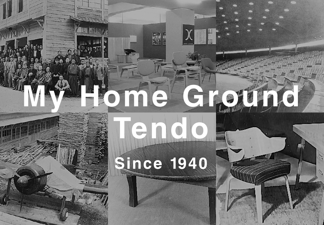 My Home Ground Tendo Since 1940